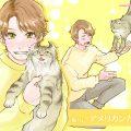 猫カレ トイアンナ