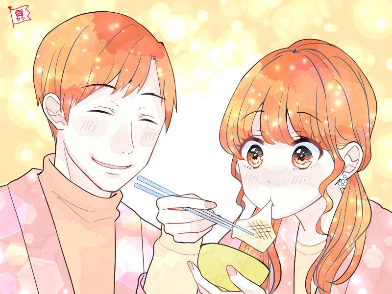 1月の恋愛運