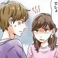 許容できる嫉妬の範囲