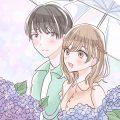 6月の恋愛運