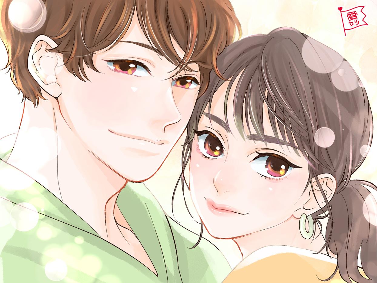 結婚したらいい夫婦になるカップル