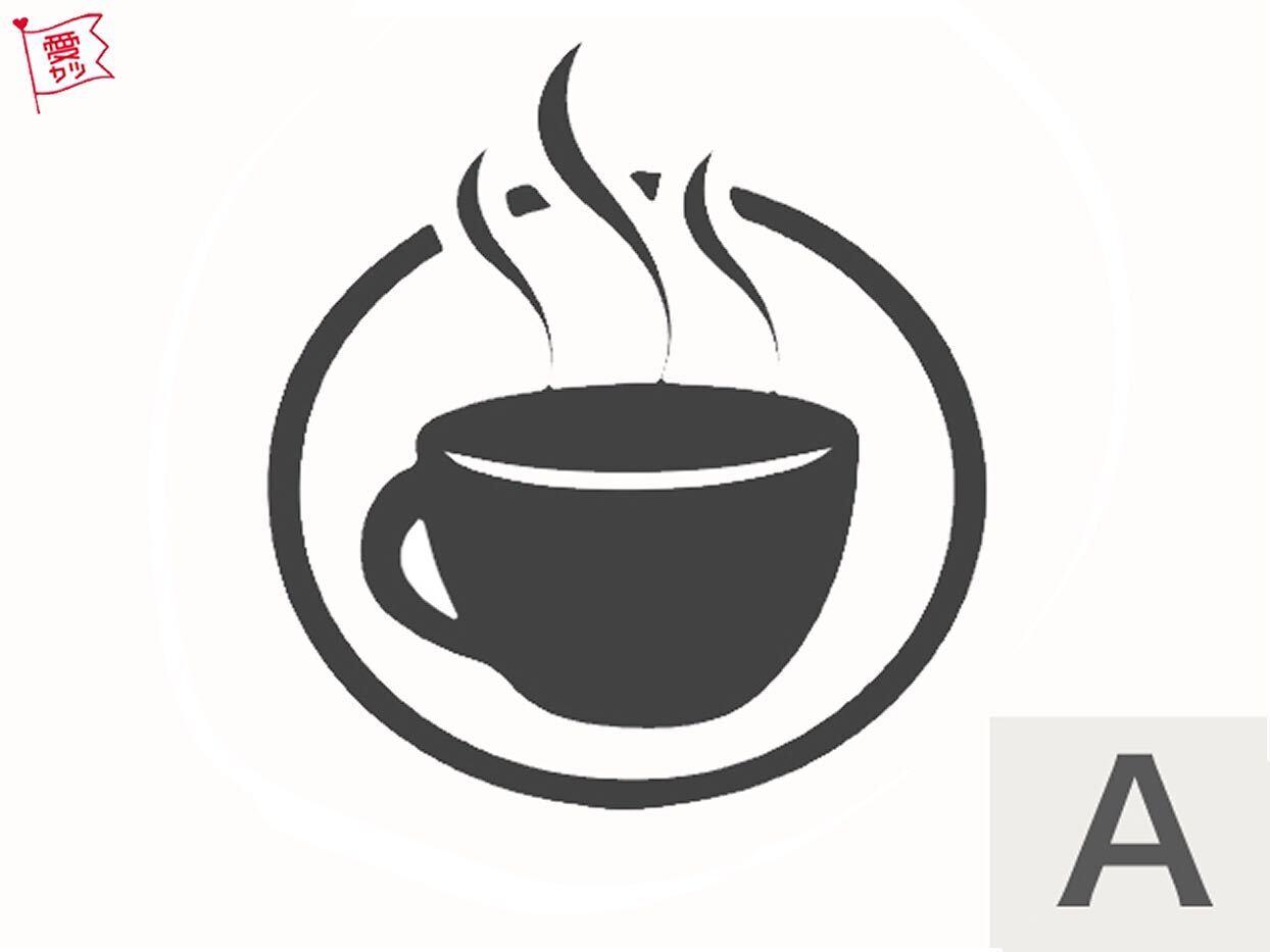 A:「コーヒーブレイク」を選んだあなた