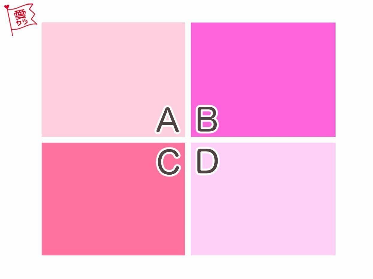あなたが気になる「ピンク」はどれ