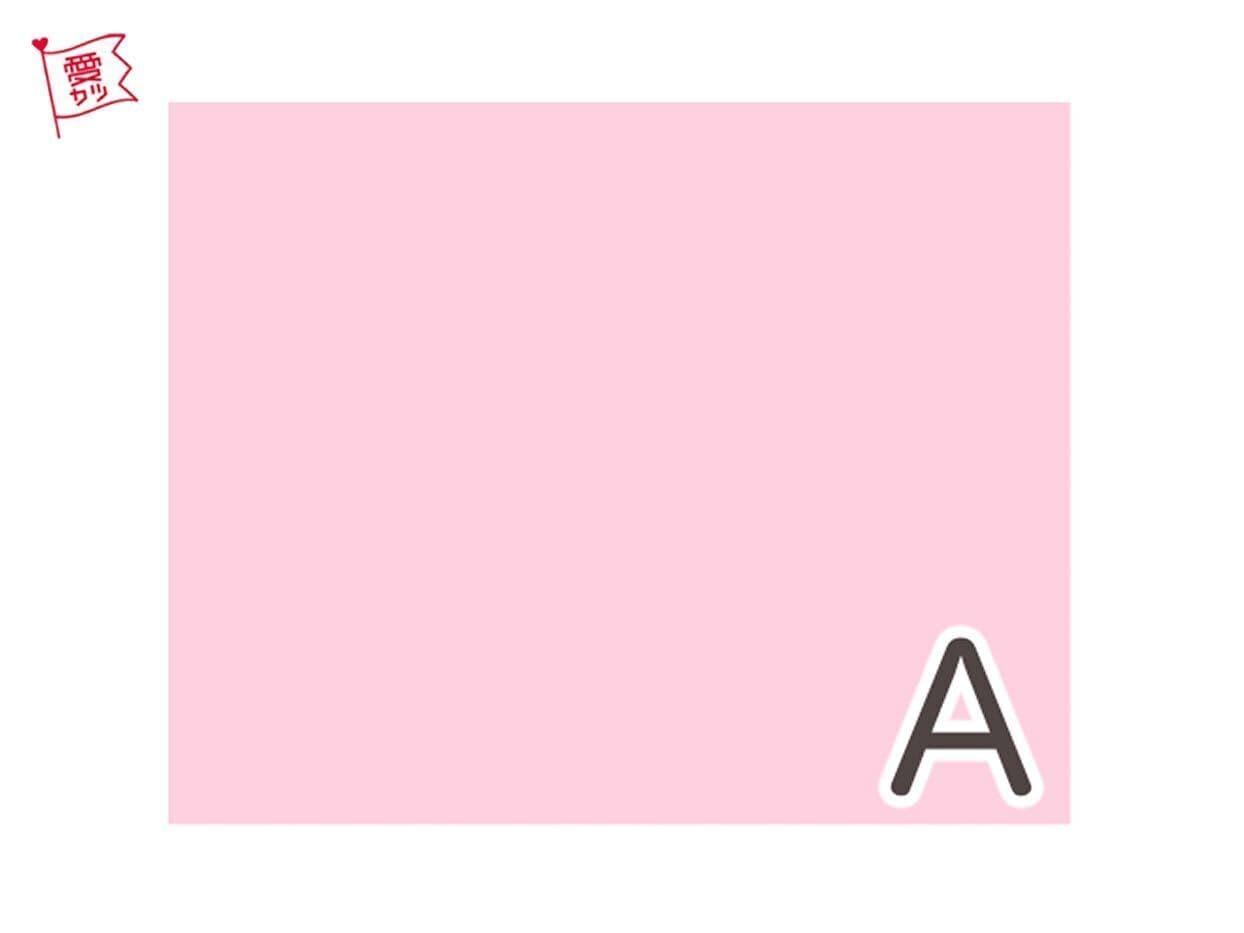 肌色ピンク