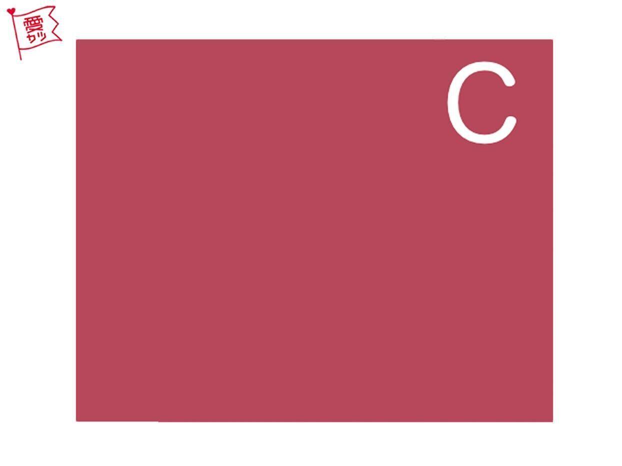 C:「苺色」を選んだあなた