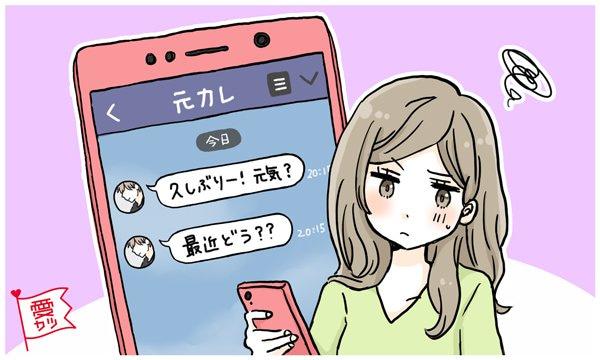 男子のホンネ:友達の元カノと付き合うのって、ぶっちゃけアリ?ナシ?