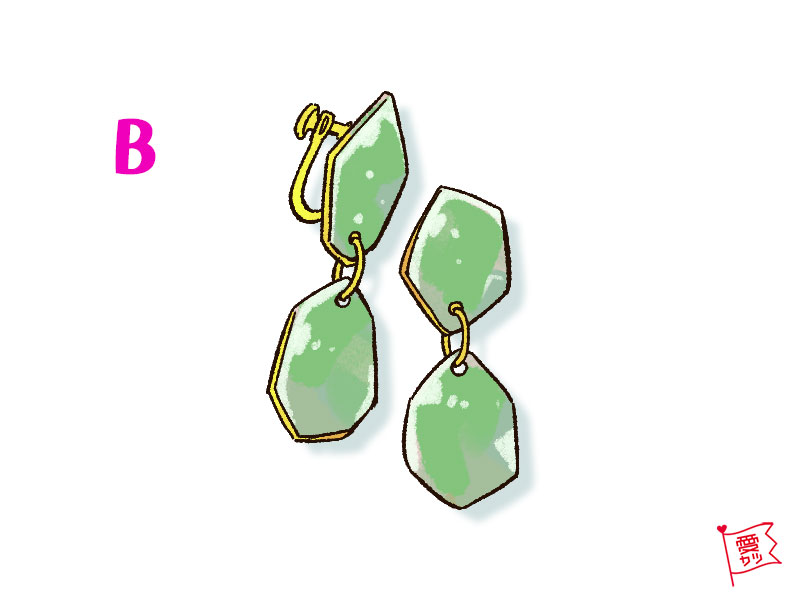 B:「ダイヤのイヤリング」を選んだあなた