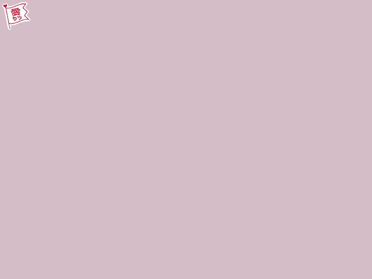 この色、何色に見える?イメージした色でわかる「あなたの恋愛傾向」