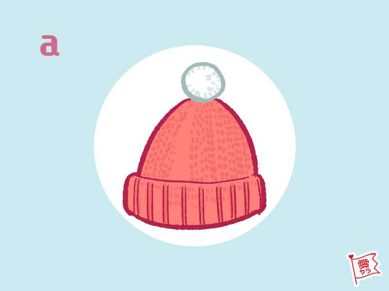 A:「帽子」を選んだあなた