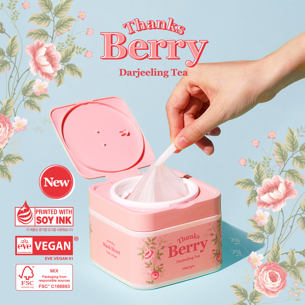 紅茶とベリーで肌を元気に♡「魔女工場」の新作ヴィーガンマスクパック【韓国コスメ】